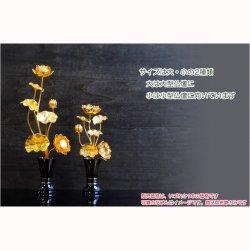 画像2: お仏壇用仏具(花立て)の定番品【常華(金蓮華)】サイズ:小