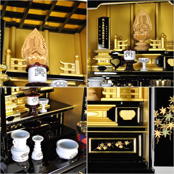■仏縁堂オリジナルの黒塗り金仏壇。 小型上置きタイプですから、設置場所... 全宗派対応型 小型