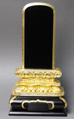 画像1: 会津並塗り:三方金猫丸6.0寸