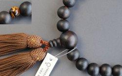 画像2: 仏壇供養に不可欠:京都数珠製造卸組合・男性用・縞黒檀素引虎目石仕立・正絹頭房付