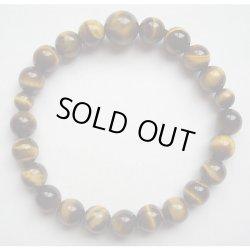 画像2: 数珠ブレスレット・虎目石・親玉10ミリ 送料無料;仏壇供養に便利グッズ