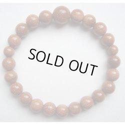 画像2: 数珠ブレスレット・金砂・金運アップ 送料無料;仏壇供養に便利グッズ