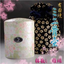 画像1: ミニ骨壷【有田焼:桜散し/雅緑 サイズ大】巾着・木箱付き 手元供養、分骨 送料無料