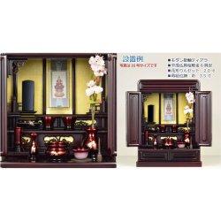 画像2: 【仏壇】【胡蝶:23号紫檀調】ミニ仏壇 小型仏壇 上置き仏壇 伝統的なダルマ型仏壇 送料無料