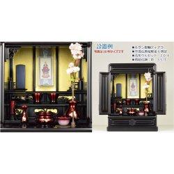 画像2: 【仏壇】【胡蝶:14号黒檀調】ミニ仏壇 小型仏壇 上置き仏壇 伝統的なダルマ型仏壇 送料無料