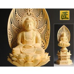 画像2: 仏像【総檜六角水煙光背:釈迦如来2.0寸】曹洞宗・禅宗・臨済宗 仏壇用御本尊 送料無料