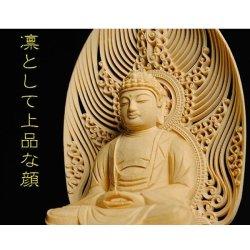 画像5: 仏像【総檜六角水煙光背:釈迦如来2.0寸】曹洞宗・禅宗・臨済宗 仏壇用御本尊 送料無料