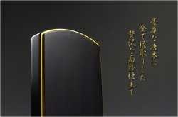 画像4: モダンで美しい面粉唐木位牌【蒔絵位牌:南天 黒檀3.0寸】仏壇 送料無料
