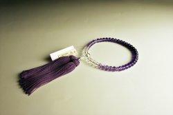 画像3: 仏壇供養に不可欠:京念珠【紫水晶グラデーション みかん珠】女性用・正絹房 ネコポス送料無料