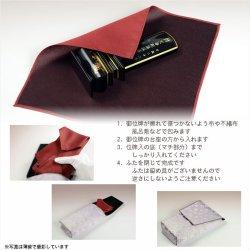 画像5: 【桜舞う刺繍入り 御位牌入:花筏(はないかだ) ピンク】携帯用位牌袋 仏具 ネコポス送料無料