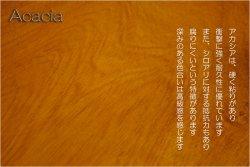 画像5: ビッグな膳引き・収納力バツグン【仏壇台 天然アカシア杢:アカシアの杜 サイズ小】仏壇