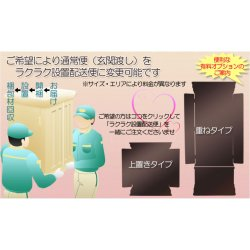 画像2: 現代モダン小型仏壇【縁起】18号・ダウンライト付