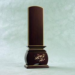 画像2: モダン唐木位牌・紫檀タイプ・風桜5.0寸・送料無料