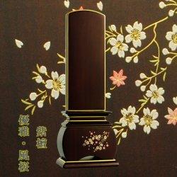 画像1: モダン唐木位牌・紫檀タイプ・風桜5.0寸・送料無料