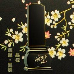画像1: モダン唐木位牌・黒檀タイプ・風桜4.0寸・送料無料