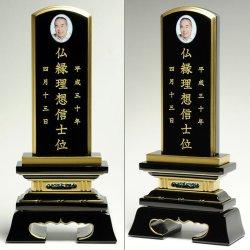 画像2: 写真付き位牌、後世に残る絆、位牌の文字代金
