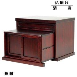 画像1: 仏壇台【清流】・紫檀色・幅56cm 23号仏壇までOK 送料無料