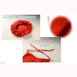 画像3: 仏具【お地蔵さま用 よだれ前掛け・帽子セット 赤】ネコポス便送料無料