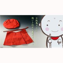 画像2: 仏具【お地蔵さま用 よだれ前掛け・帽子セット 赤】ネコポス便送料無料