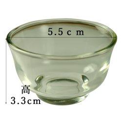 画像2: 予備用ガラスコップ