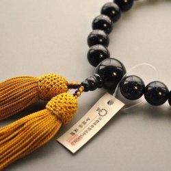 画像2: 仏壇供養に不可欠:京都数珠製造卸組合・男性用・紫金石・正絹頭房付