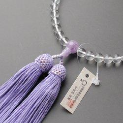 画像1: 仏壇供養に不可欠:京都数珠製造卸組合・女性用・本水晶藤雲石・正絹頭房付