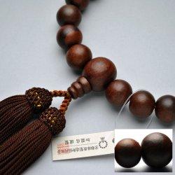 画像2: 仏壇供養に不可欠:京都数珠製造卸組合・男性用・縞紫檀素引