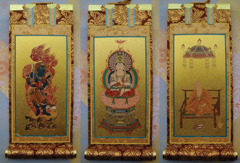 錆金金本紙・真言宗掛軸・3枚セット・150代 - 仏壇仏具の仏縁堂